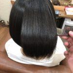 縮毛矯正がうまいお店ってありますか?と問い合わせがありました。熊谷市の髪質改善美容室ハルト